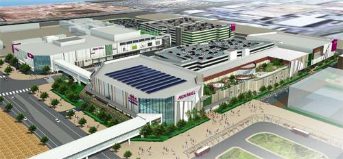 Makuhari Aeon Mall