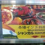 Shankar01