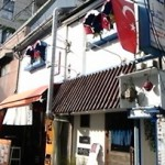 cafeIstanbul